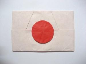 Quốc kỳ Nhật bản – 日の丸