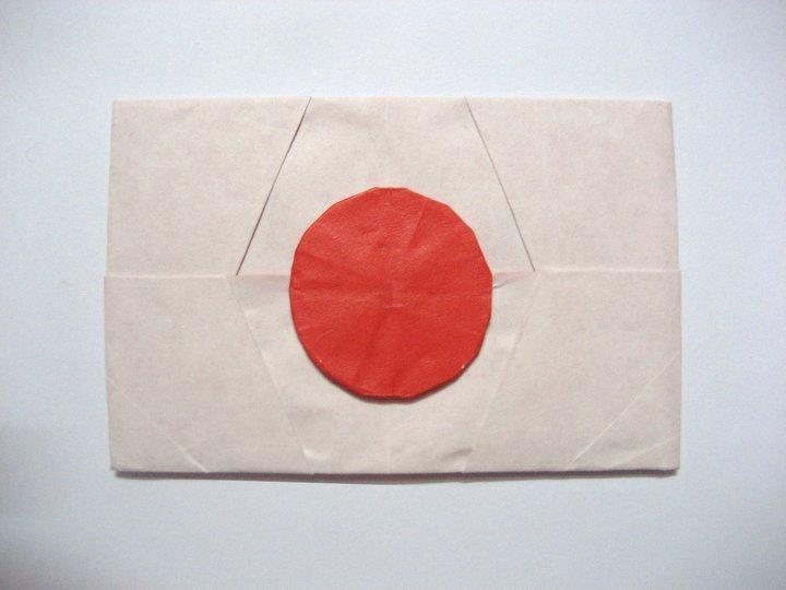 Quốc kỳ Nhật bản - 日の丸