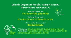 Giải đấu Origami Hà Nội lần 1 (tháng 11-12/2016)