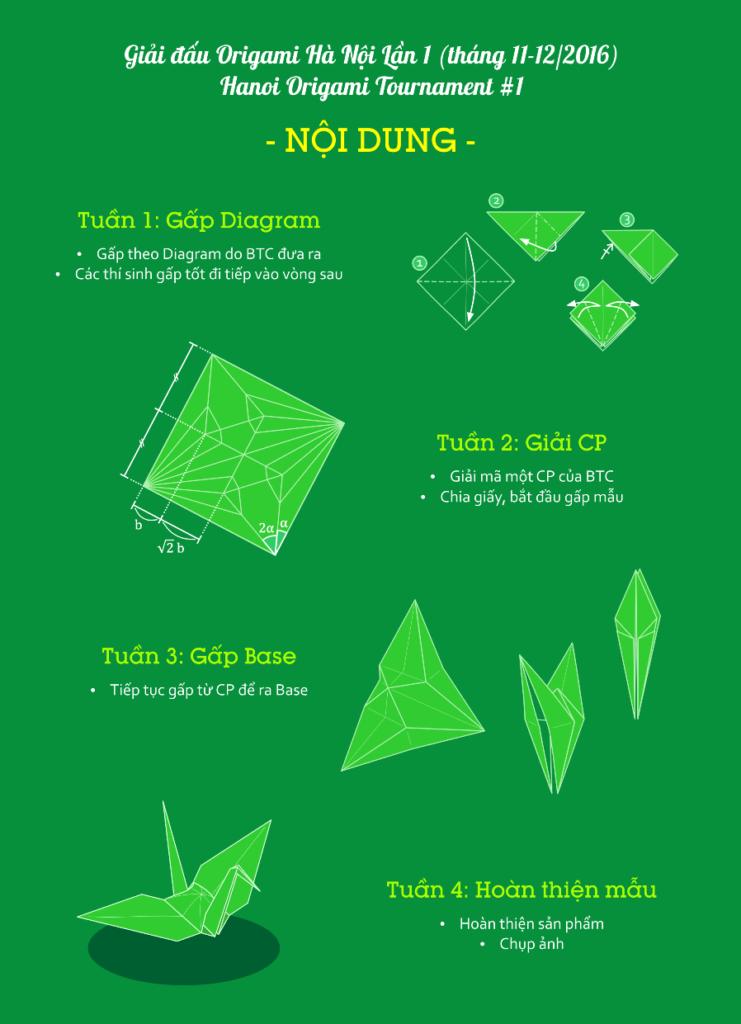 origami_contest_01